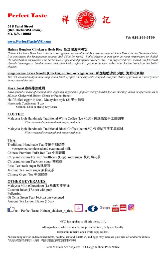 Menu 08-2019 Chn Eng 11x17 No Price