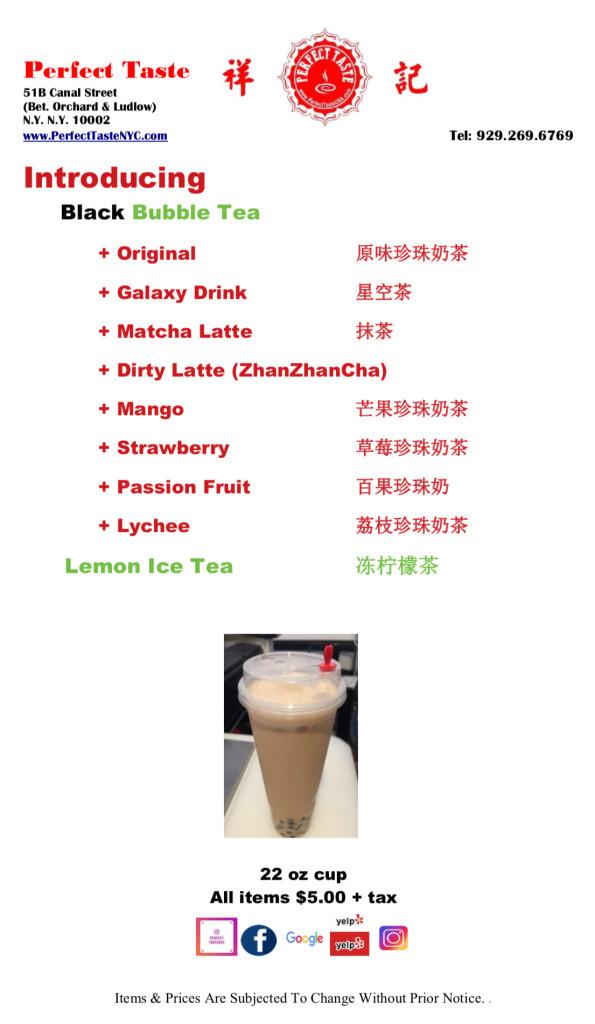 bubble menu 0427